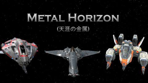 Metal Horizon Alpha Development Timeline Flowchart