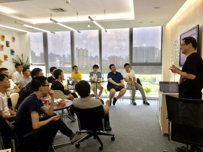 UUG深圳站—8月meetup