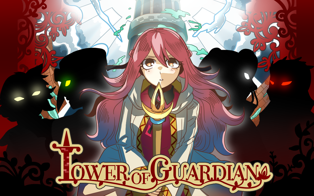 Tower of Guardian