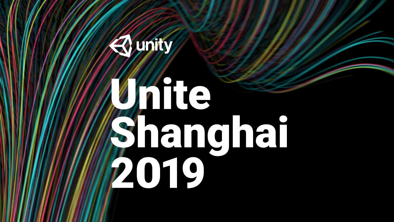Unite Shanghai 2019 |Asset Store