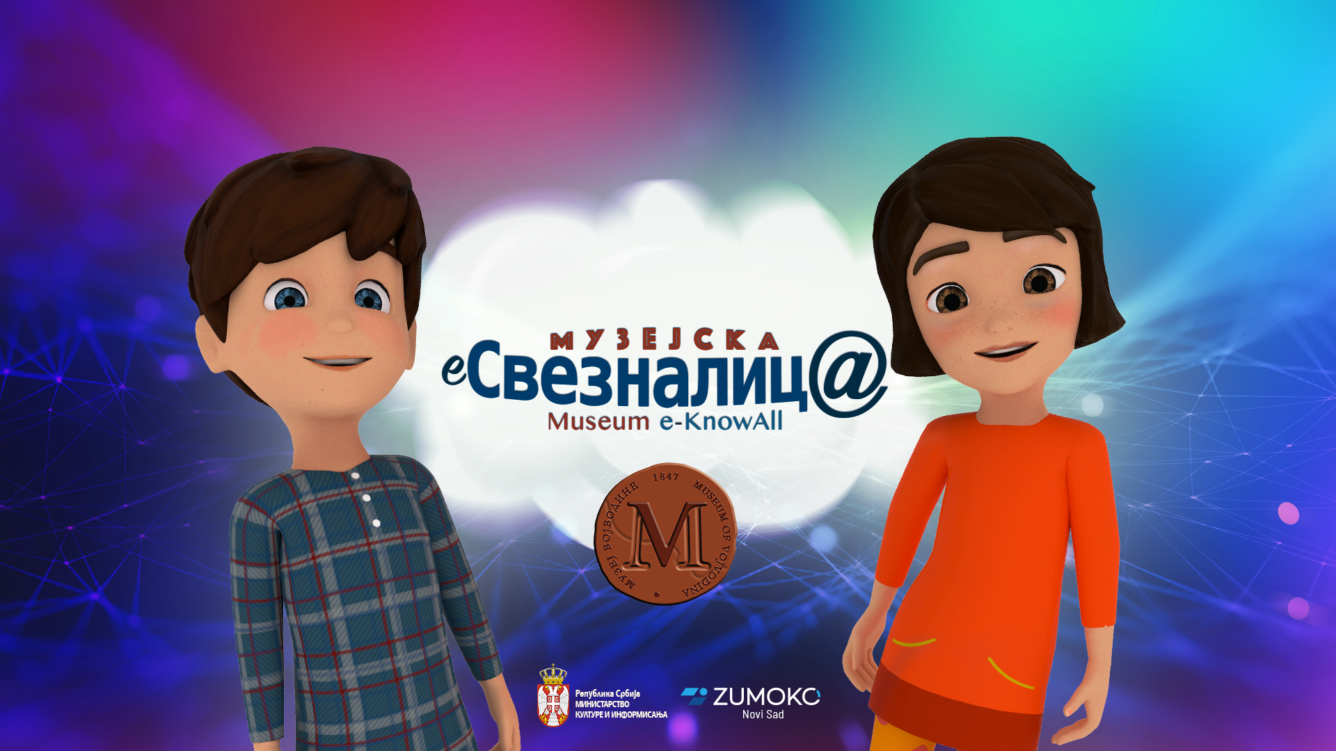 Museum eKnowAll - Augmented Reality Mobile Application for Kids