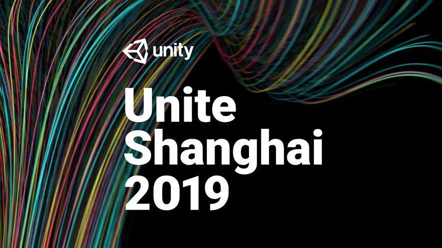 Unite Shanghai 2019 正式启动 : 暖冬特惠票开售
