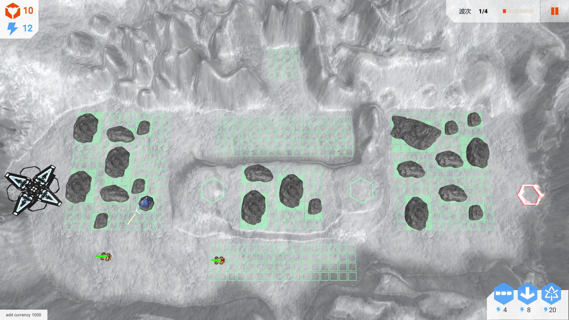 了解古代兵法36计的塔防游戏