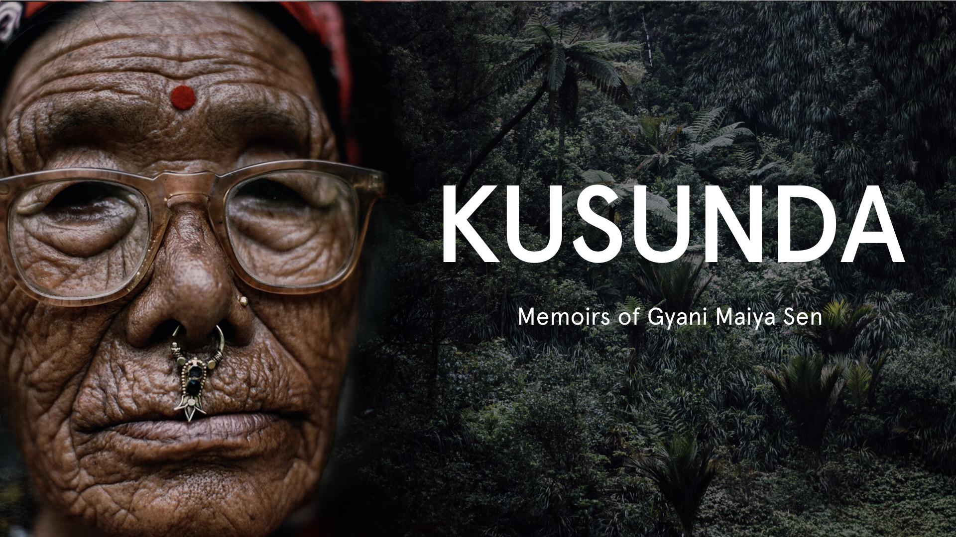 KUSUNDA
