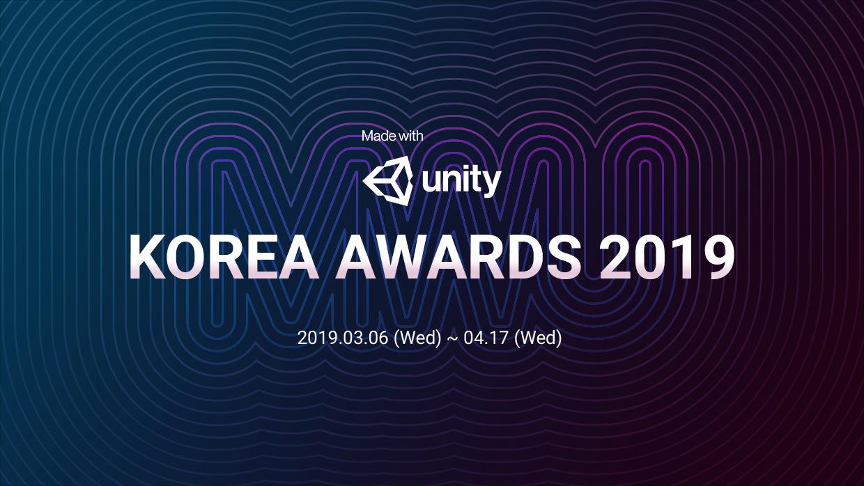 Made with Unity Awards Korea 2019