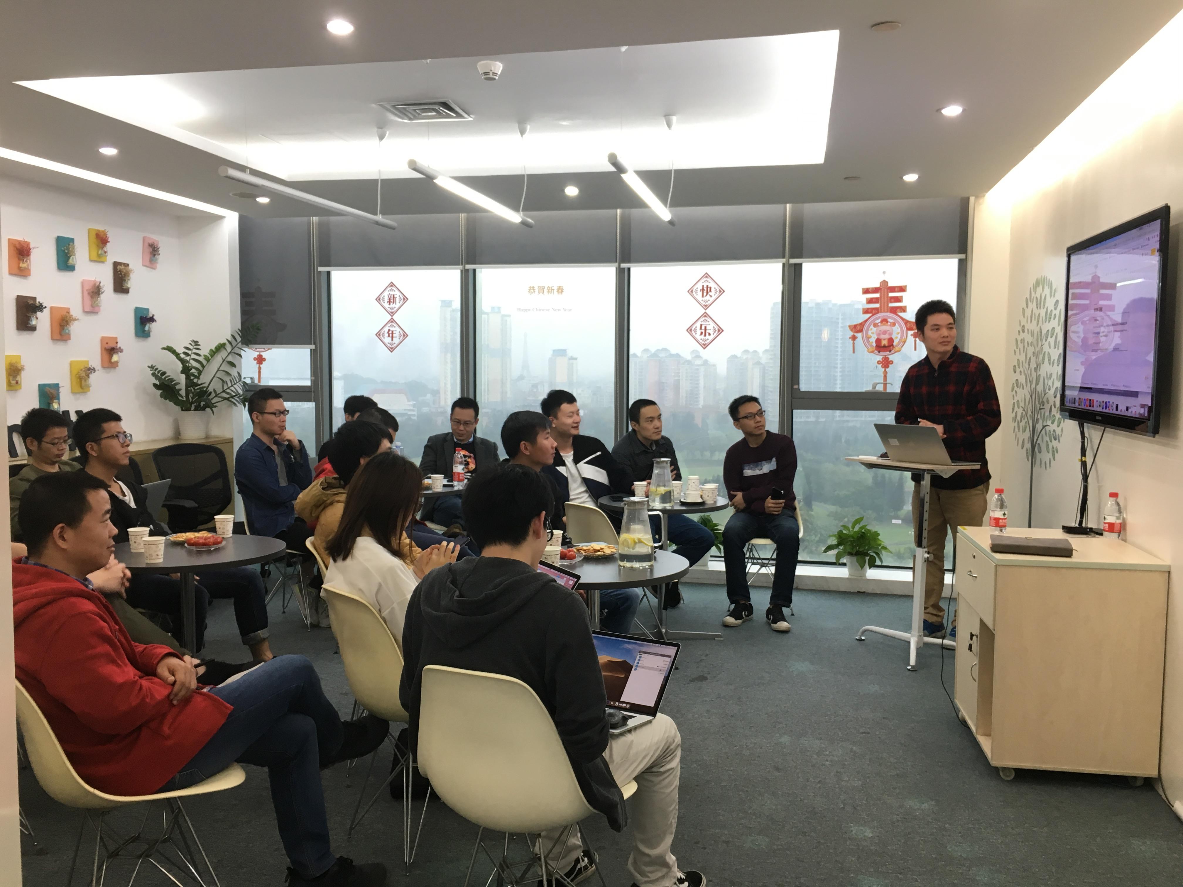 UUG深圳站  2月技术分享