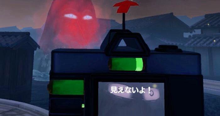 Yokai Detective Club (妖怪探偵倶楽部)
