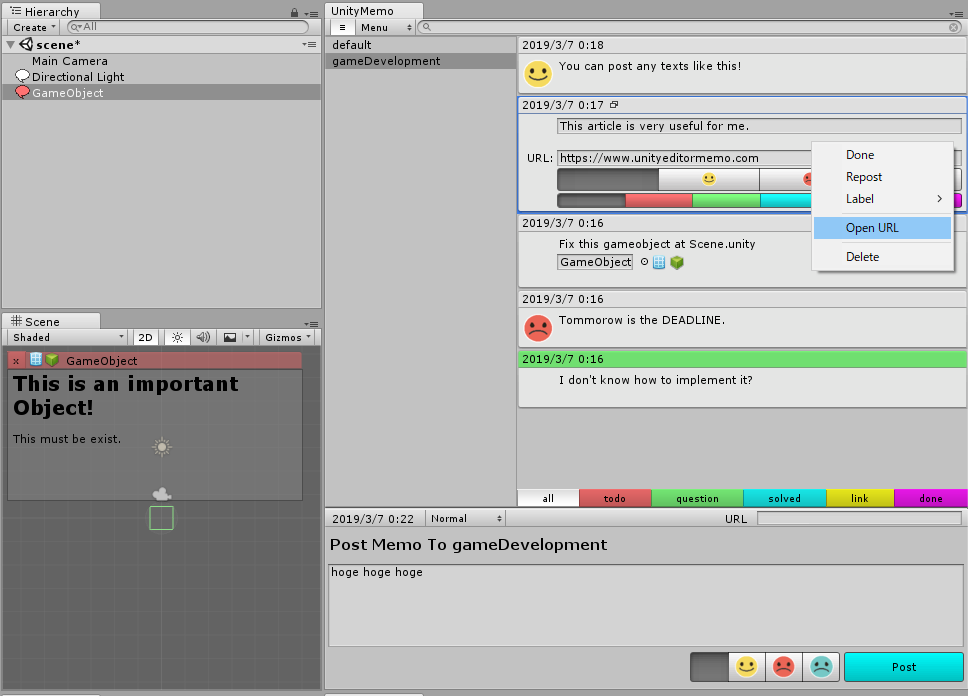 UnityEditorMemo ver3.0.0