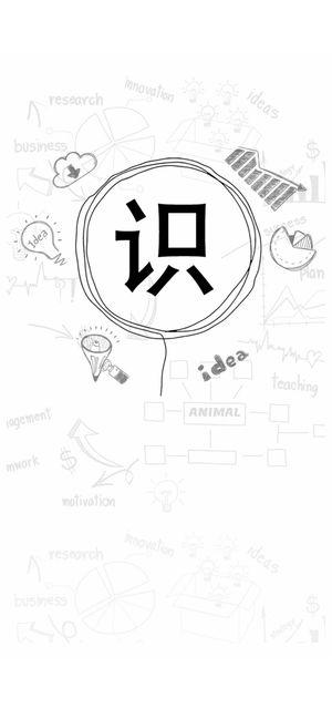 识万物-with Unity UIWidgets