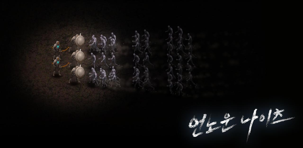 [MWU Korea 2019] 언노운 나이츠 / Teamarex