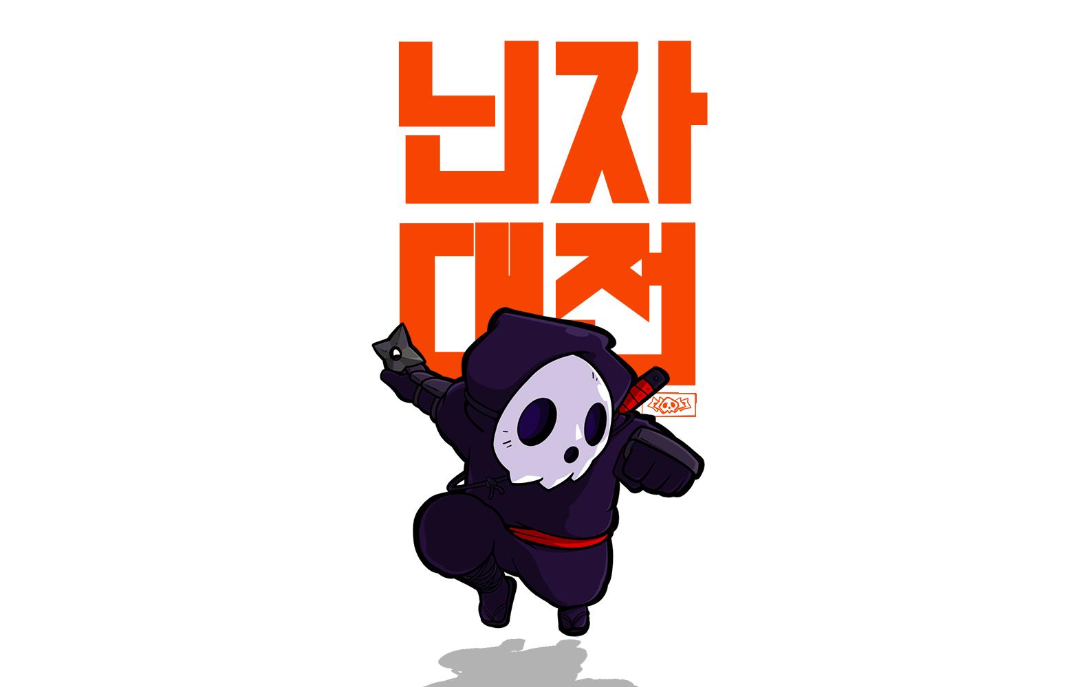 [MWU Korea 2019] 닌자대전 / 게임듀오
