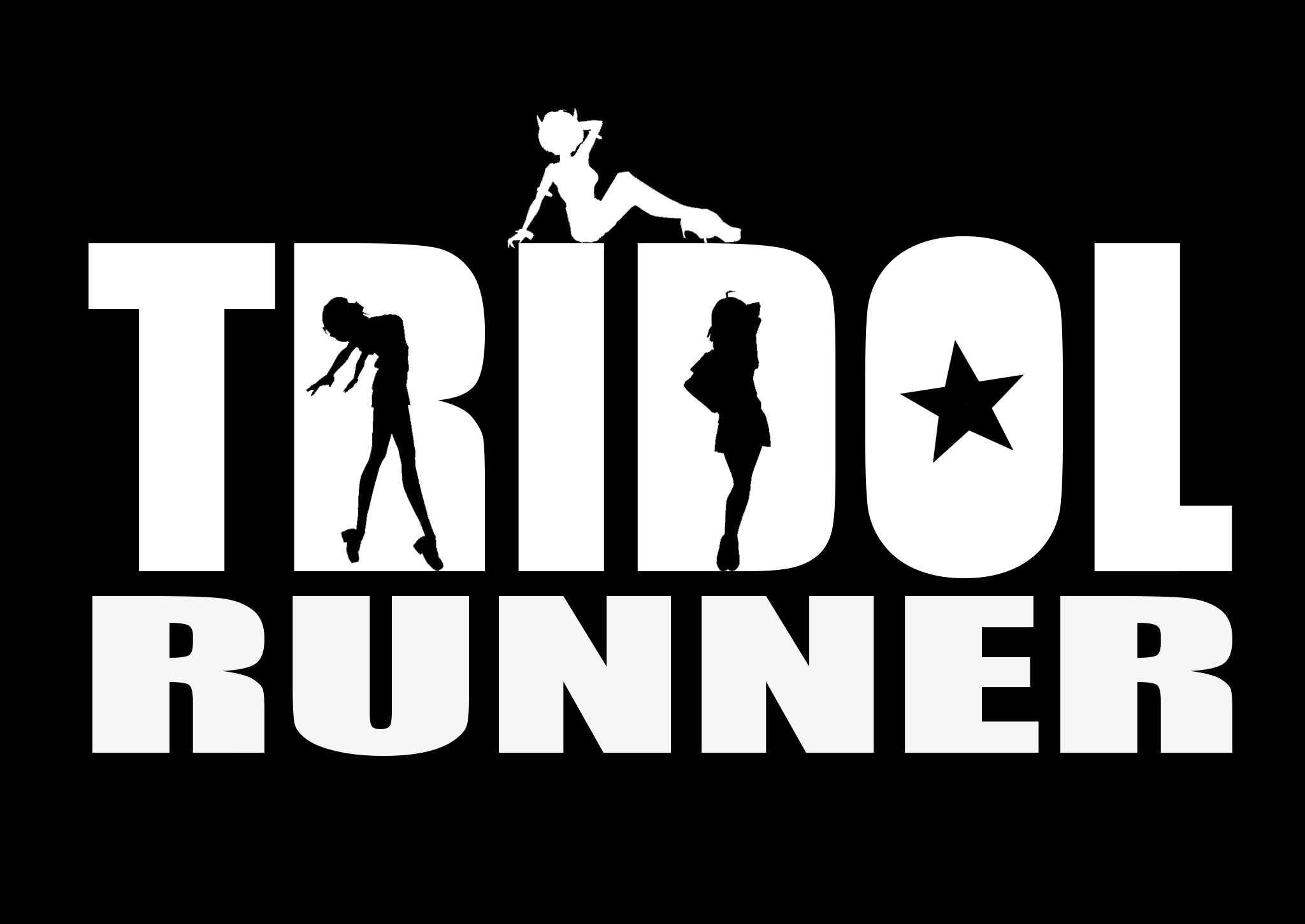 Tridol Runner(トライドール・ランナー)