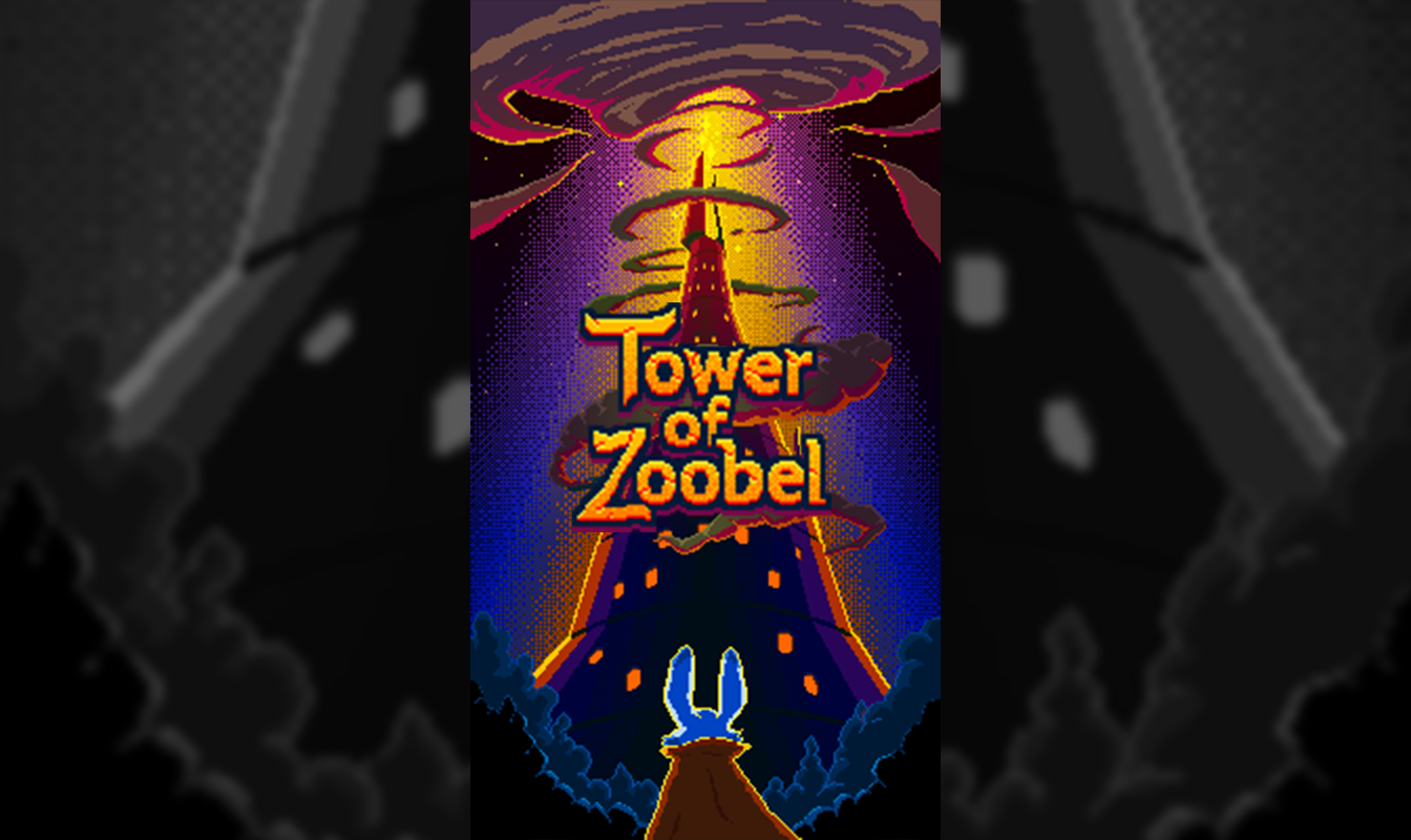 주벨탑 Tower of Zoobel
