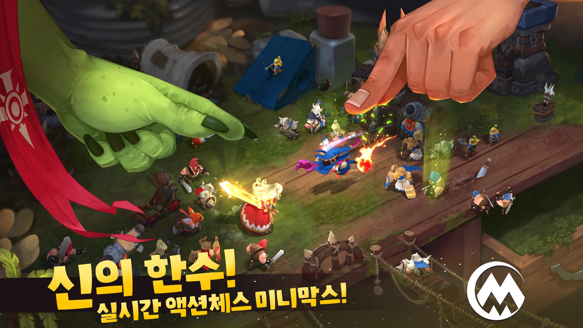 [MWU Korea 2019] 미니막스 / Oolblue Inc.