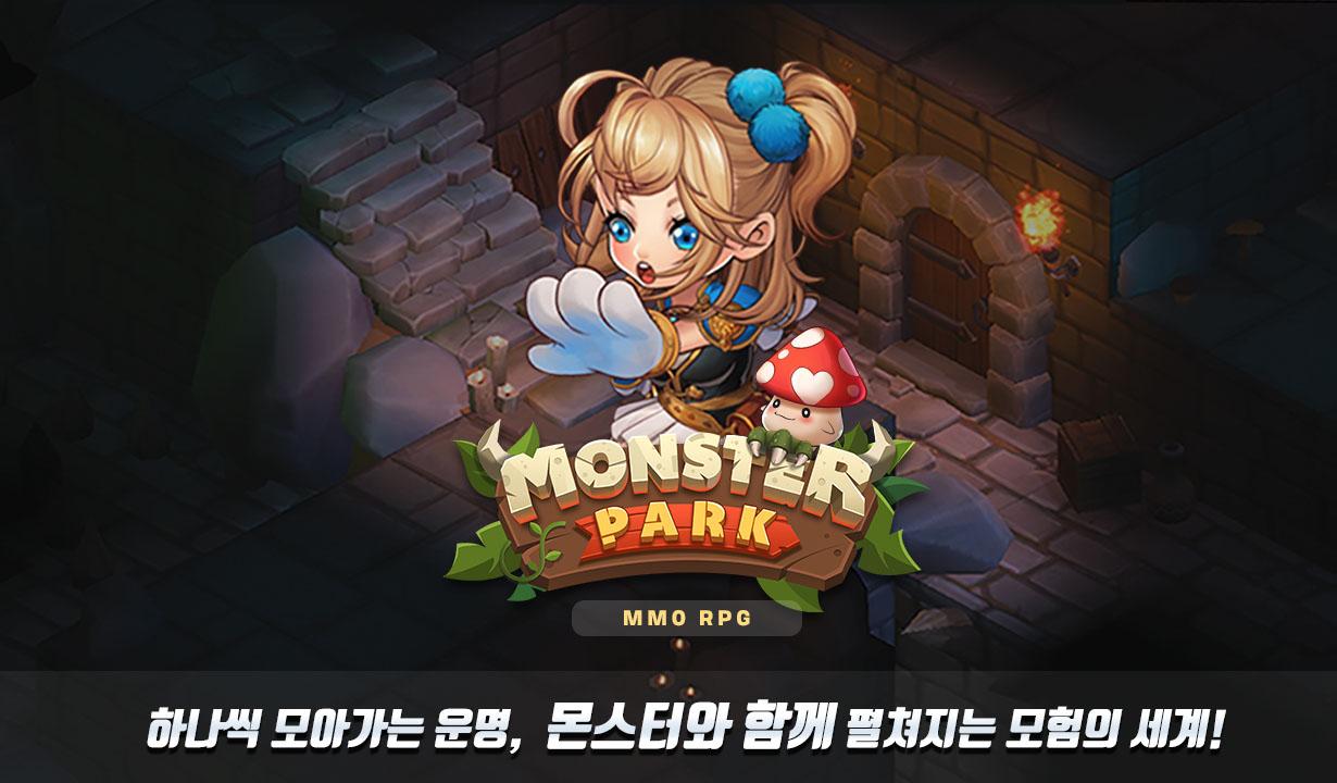 [MWU Korea 2019] 몬스터파크 온라인 / 오븐코드(주)