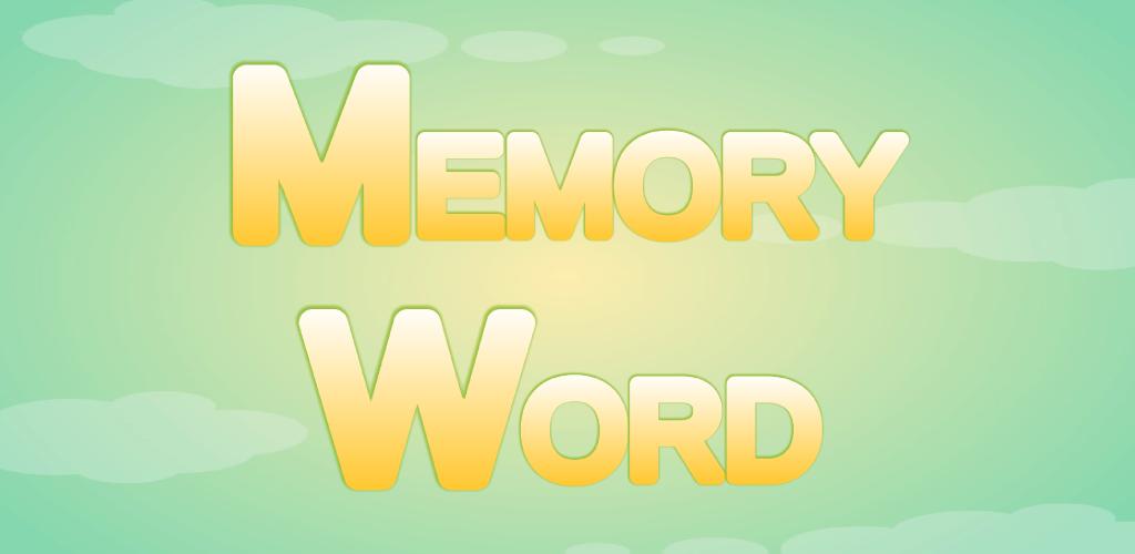 Memory Word