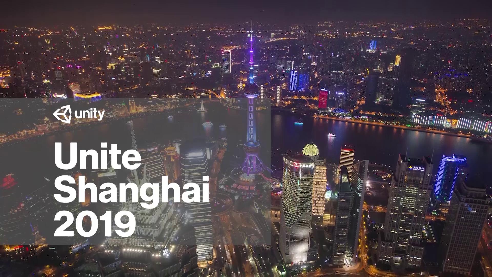 Unite上海2019-开发者大会花絮