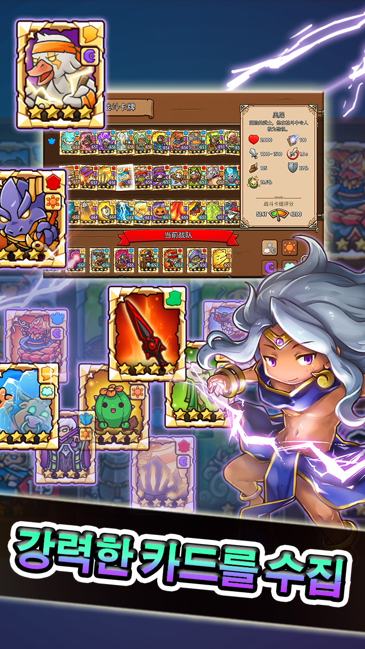 Screenshot 4: Crazy Defense Heroes