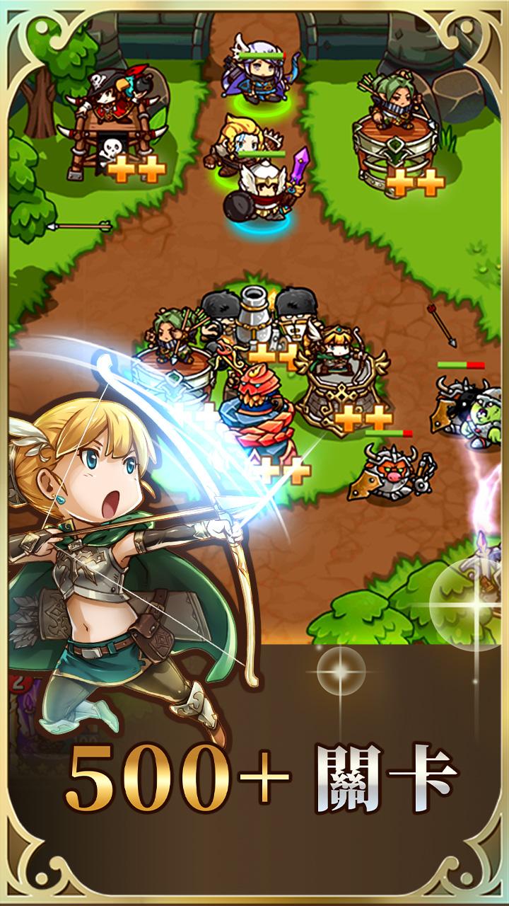 Screenshot 2: 瘋狂塔防物語: 卡牌塔防遊戲