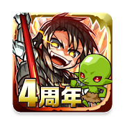 Icon: Re:Monster〜哥布林轉生記〜