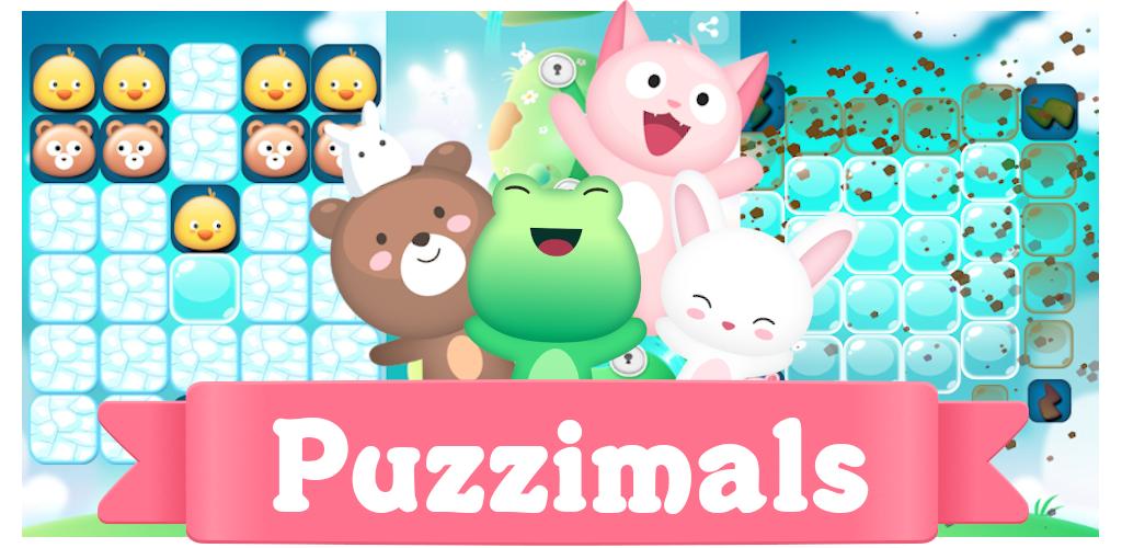 Screenshot 10: Puzzimals