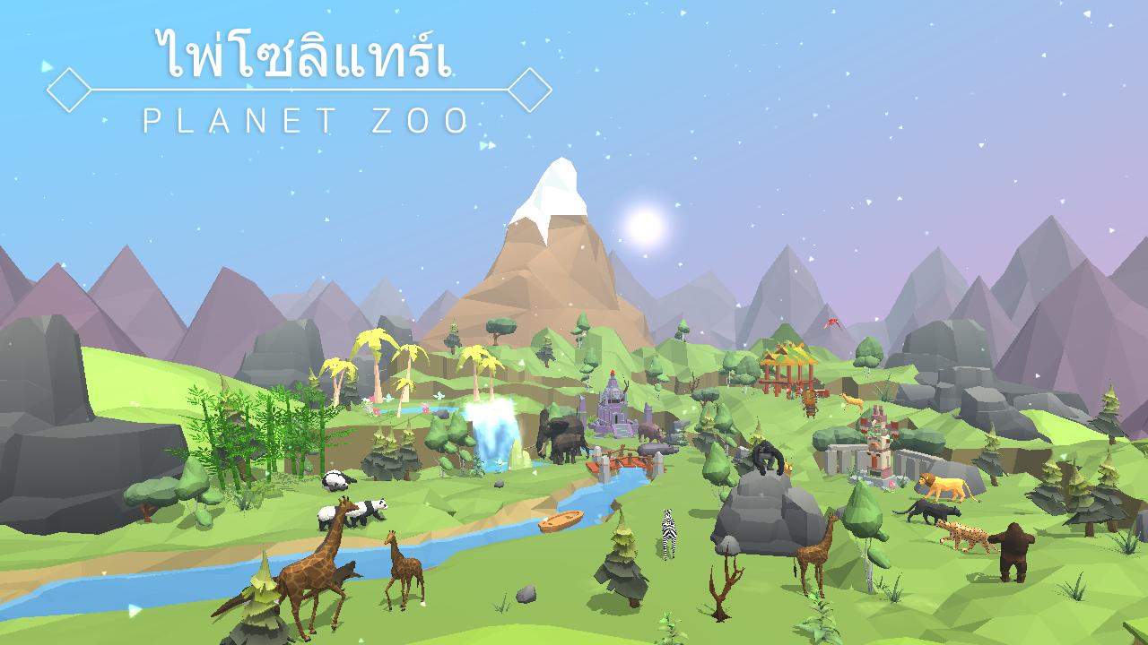 Screenshot 12: Zoo Planet ไพ่โซลิแทร์เ