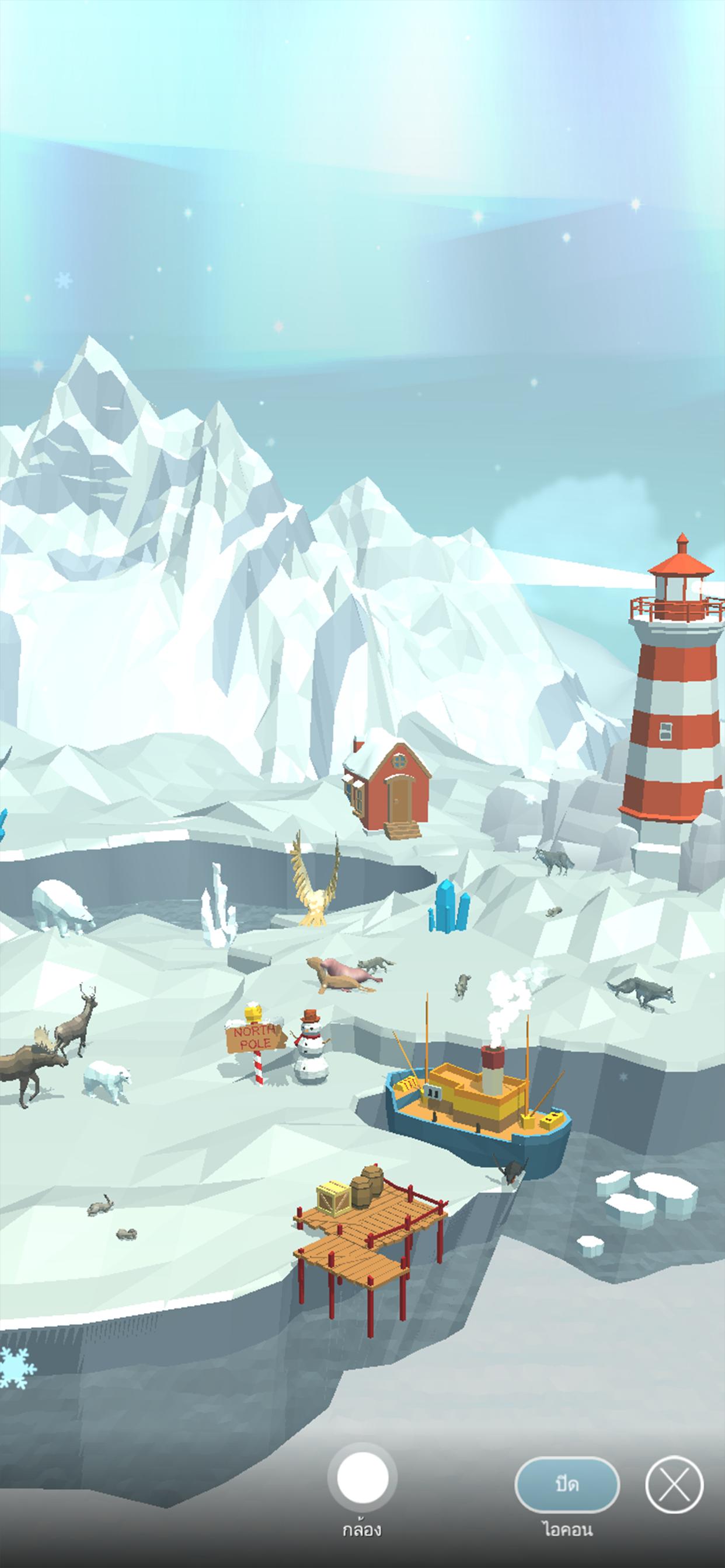 Screenshot 4: Zoo Planet ไพ่โซลิแทร์เ
