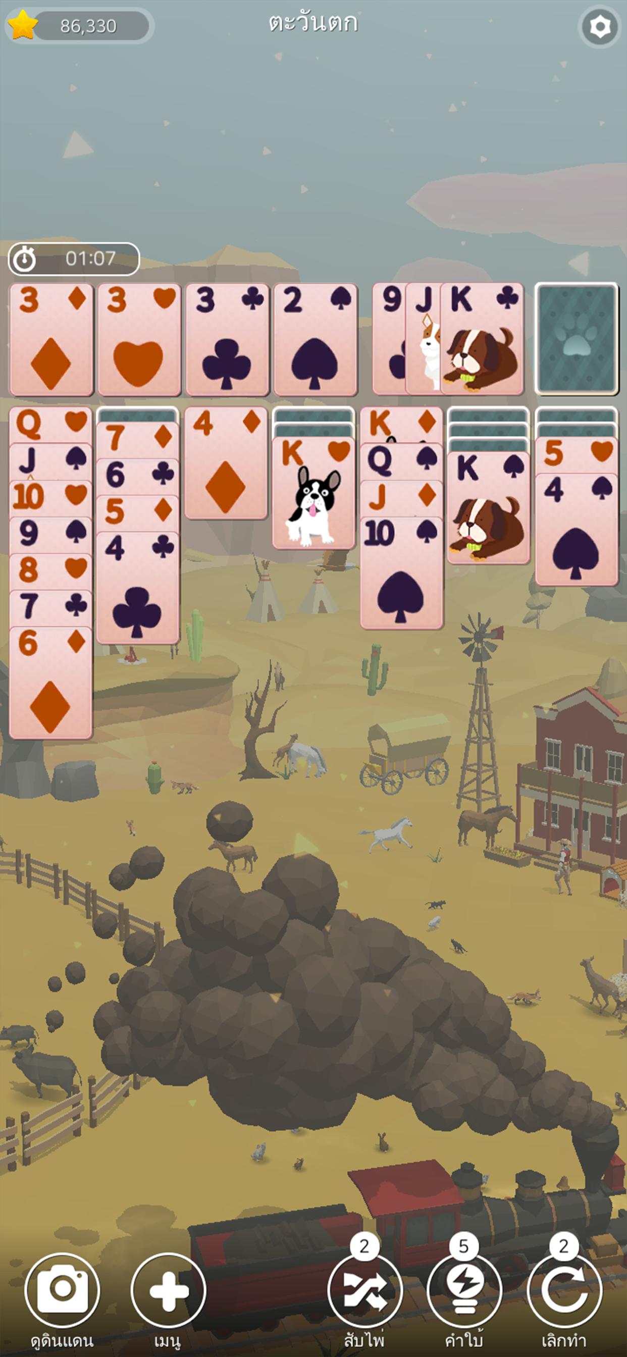 Screenshot 5: Zoo Planet ไพ่โซลิแทร์เ