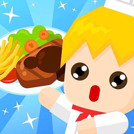 Icon: 加速吧!廚師:廚房大師