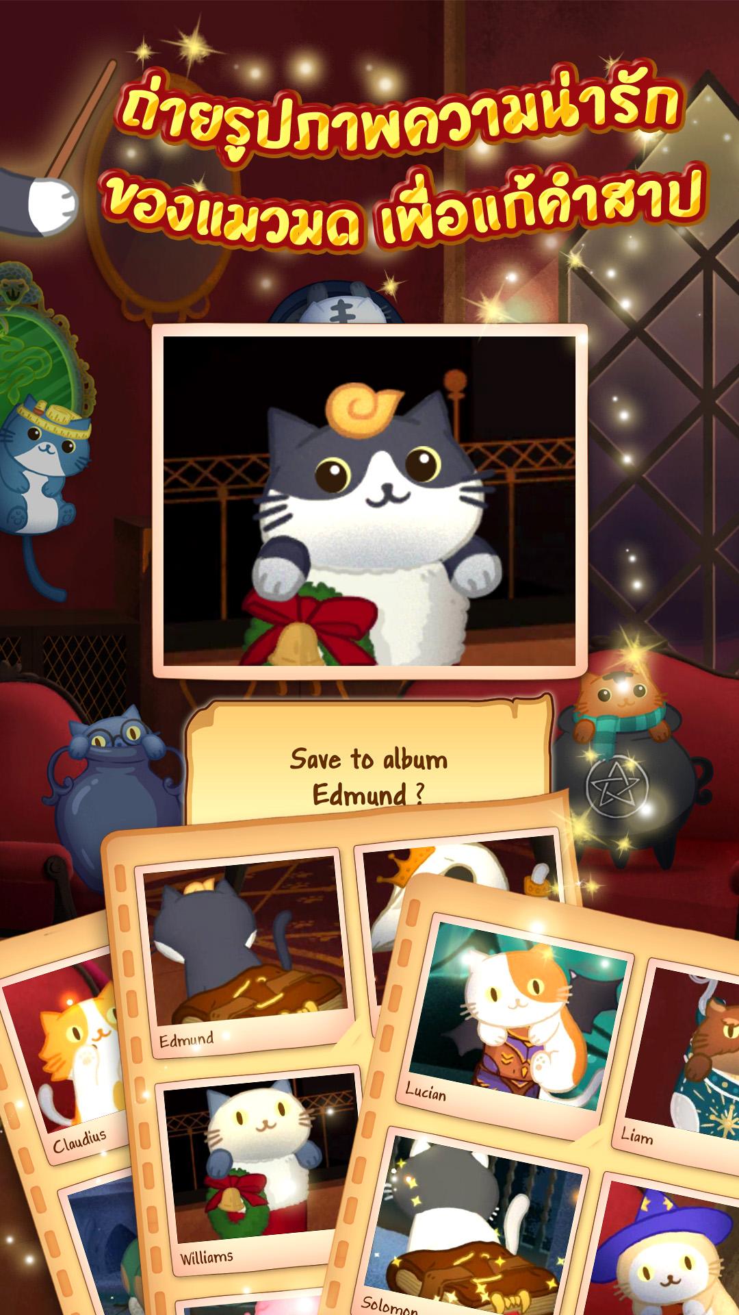 Screenshot 3: Cat Mansion - แมวแห่งโลกเวทมนตร์
