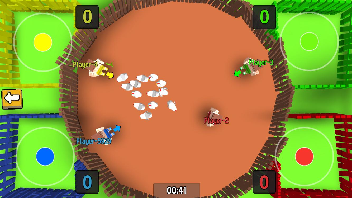 Screenshot 2: Cubic 2 3 4 Player Games
