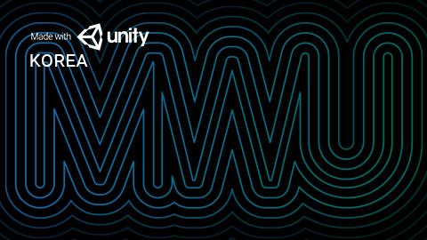 Made with Unity 한국 웹사이트 런칭