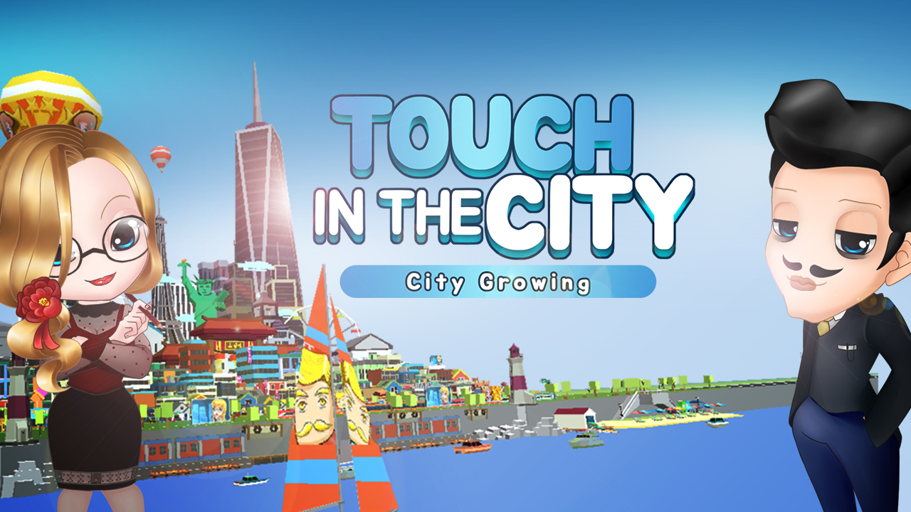 Touch in the city