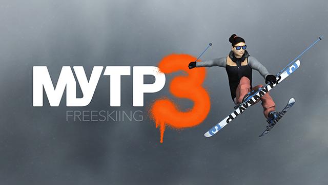 MyTP Freeskiing 3