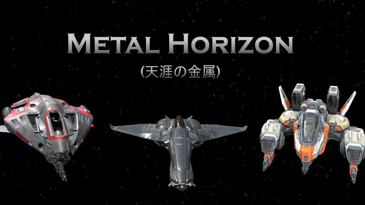 Metal Horizon
