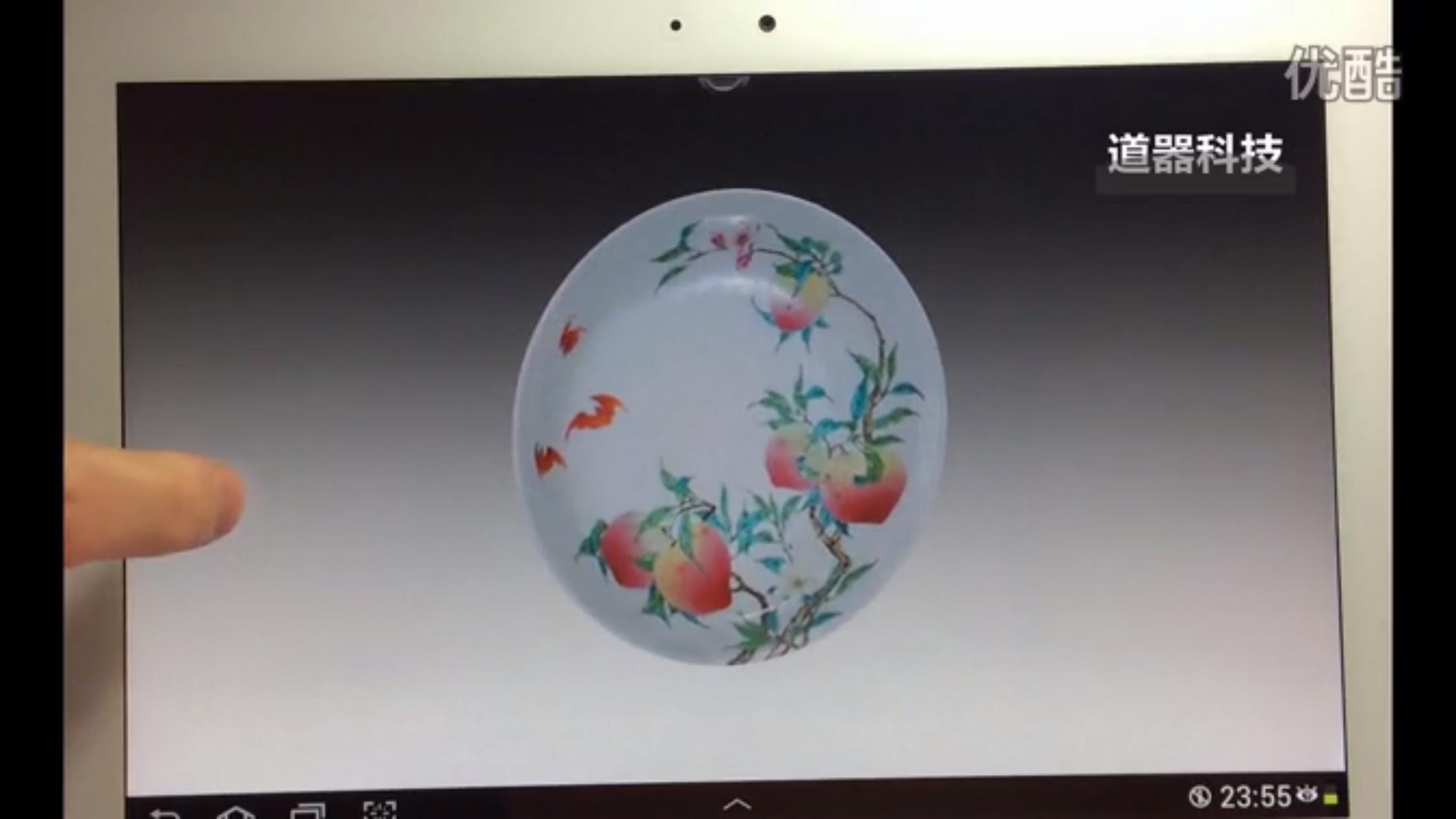 御制粉彩过枝福寿双全盘 展示案例