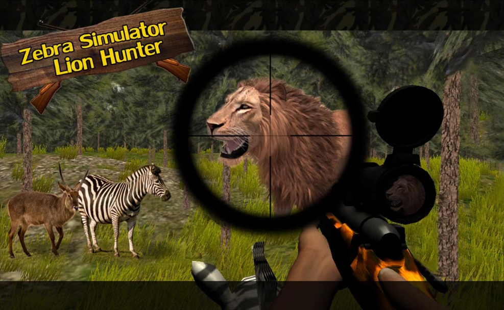 Zebra Simulator Lion Hunter