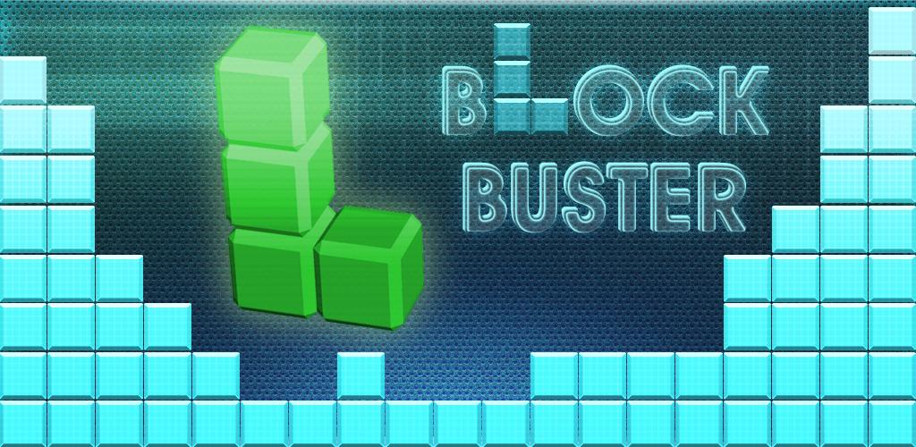 BlockBuster 3D