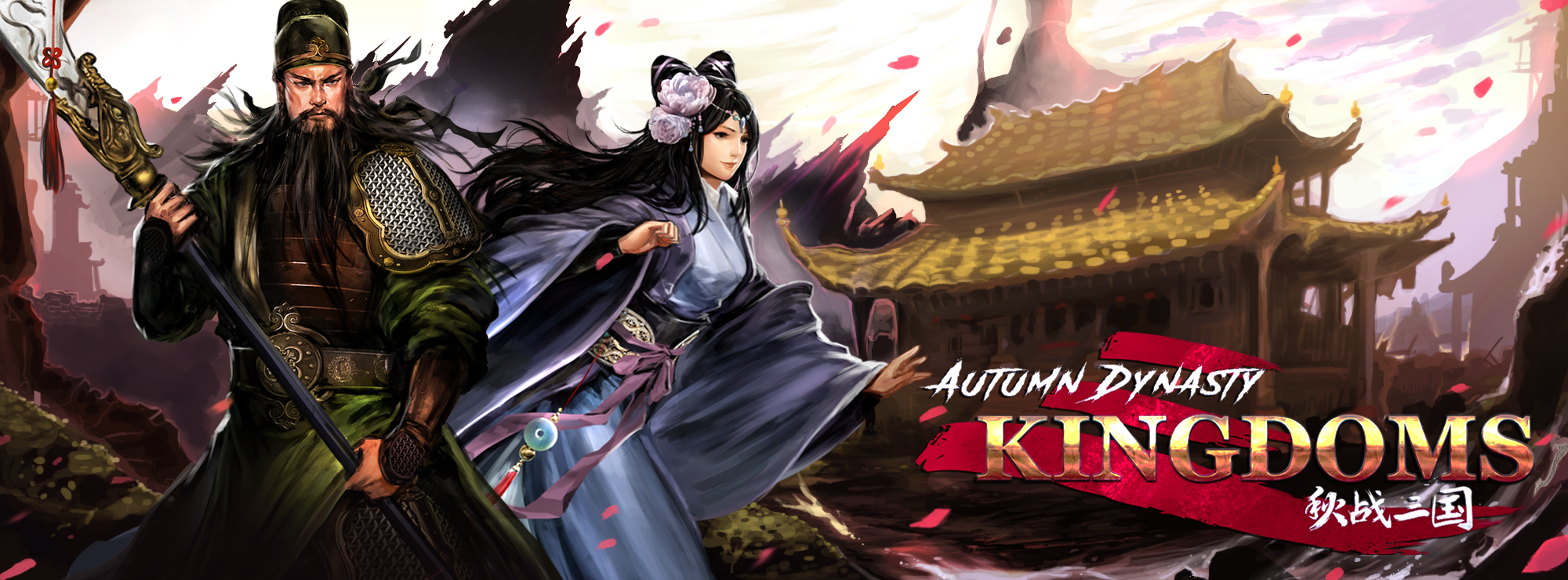 Autumn Dynasty: Three Kingdoms