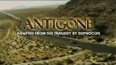 Antigone (movie soundtrack)