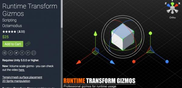 Runtime Transform Gizmos介绍
