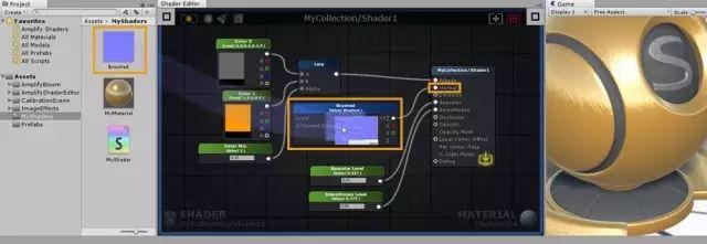 Amplify Shader Editor基础教程