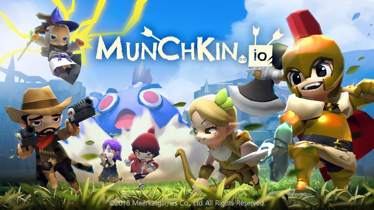 먼치킨.io(Munchkin.io)
