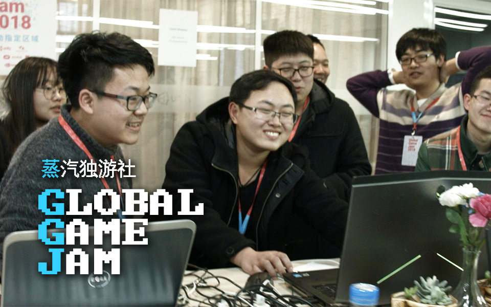 VaporIG at Global Game Jam 2018 Unity Shanghai