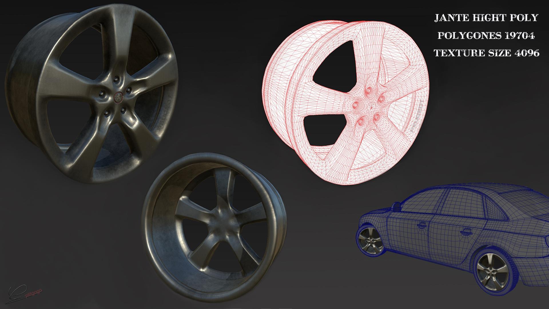 Peugeot wheel