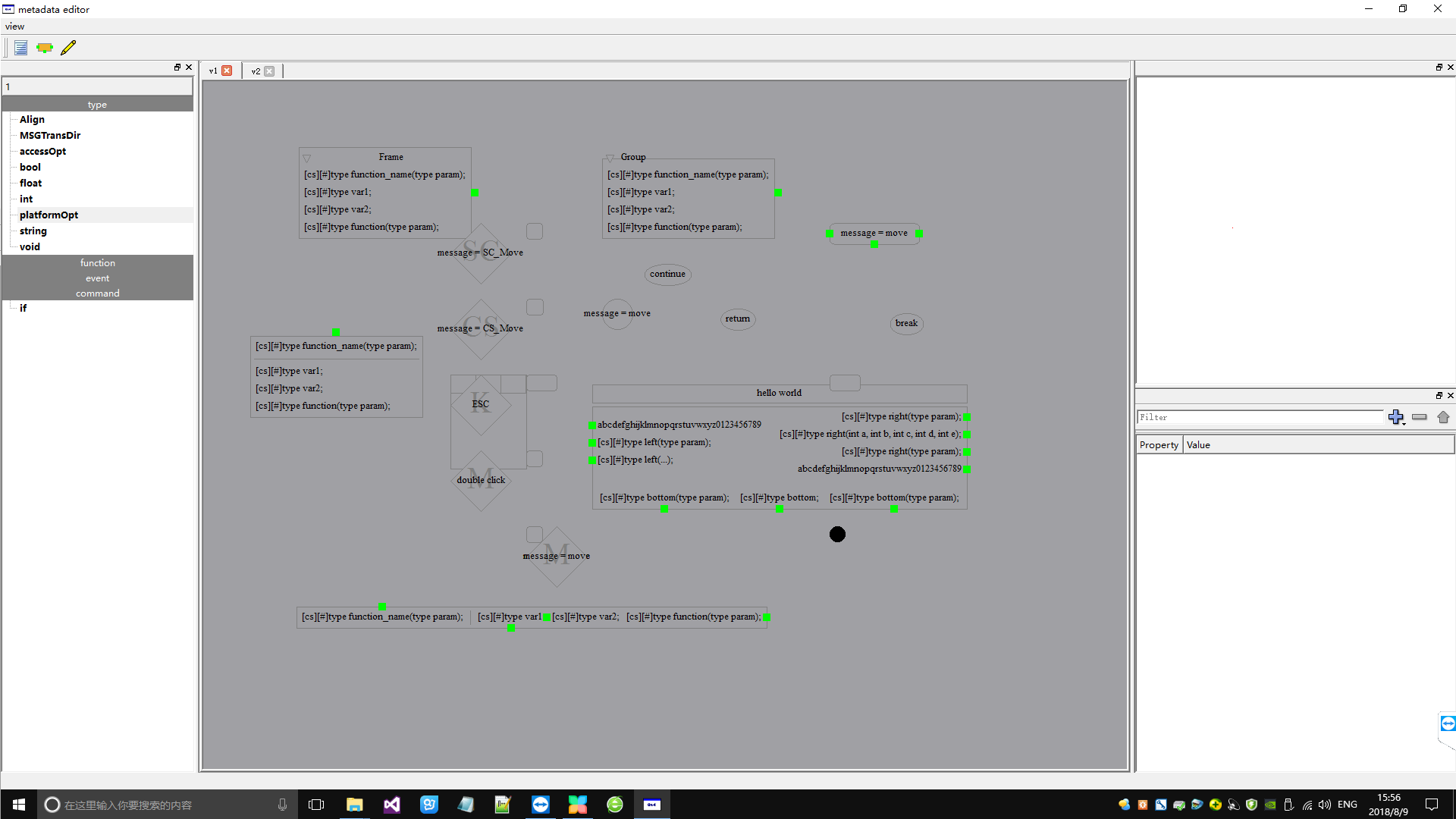 游戏公司内部编辑软件,可视化编程