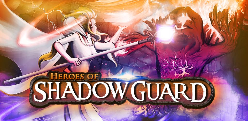 Heroes of Shadowguard