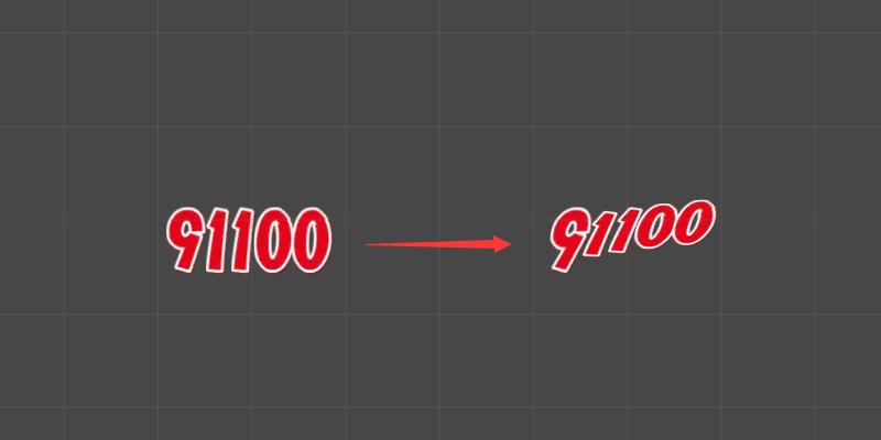 怎样实现复杂的艺术字体排版?