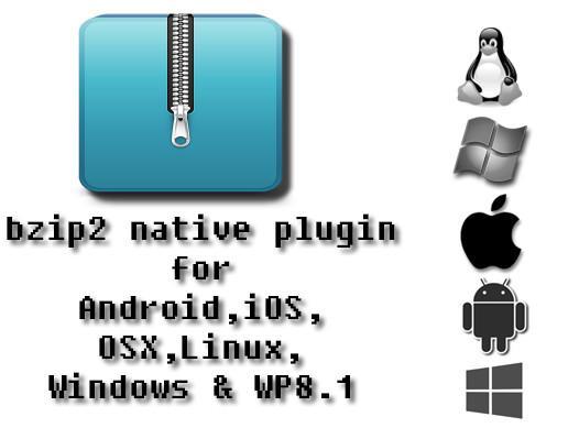 Bz2 native multiplatform plugin