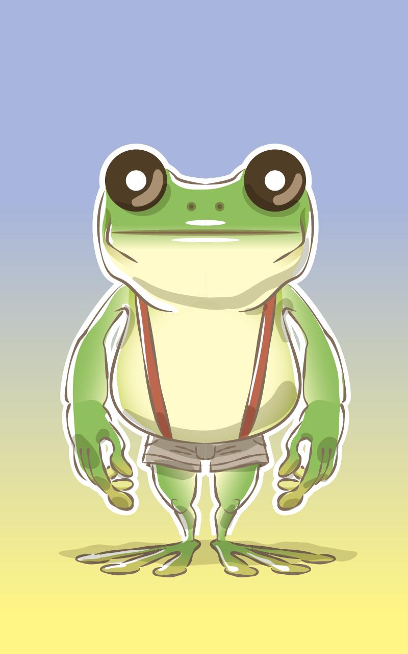 Toadder